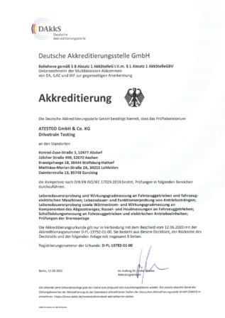 DAkkS試験所の認定